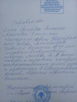 spravka_391